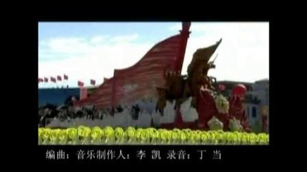 北京伯乐聚星影视文化传媒有限公司励志歌曲《圆梦》