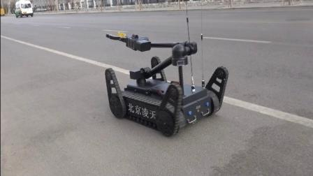 MK6 EOD robot