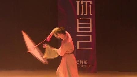 《何须问》编舞:官生松