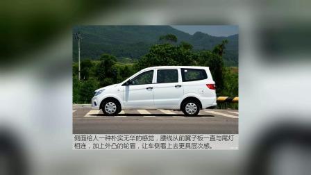 3万58北汽幻速H2V 图片MV简介_201803021539