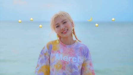BOL4 脸红的思春期 - Stars over me (1080p)