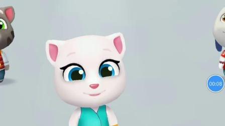 4.2汤姆猫跑酷,做任务越过蓝色小汽车,儿童益智类游戏解说