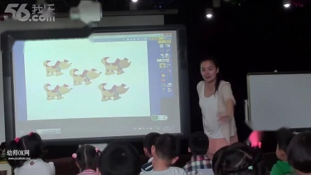幼儿园中班数学:首先有一个苹果 公开课视频有课件PPT教案