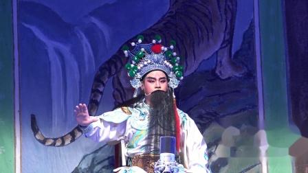 广东揭阳市潮剧团《段红玉》上集第三场