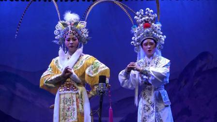 广东揭阳市潮剧团《段红玉》上集第六场