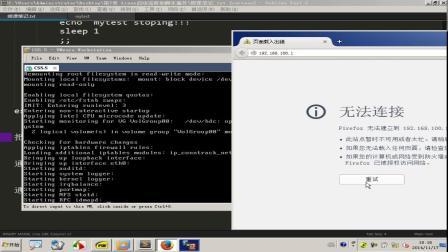 Shell脚本编程-第24集