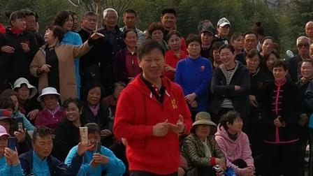 杨军老师在临汾廉政广场讲太极拳放松