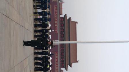 2018大年三十降旗仪式