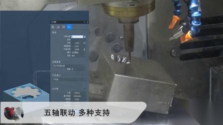 Tebis 应用于齿轮模加工