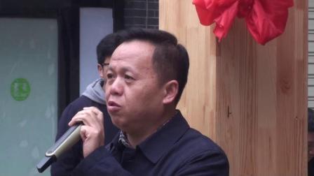 """赤壁市委书记盛文军为""""新时代文明实践中心""""揭牌"""