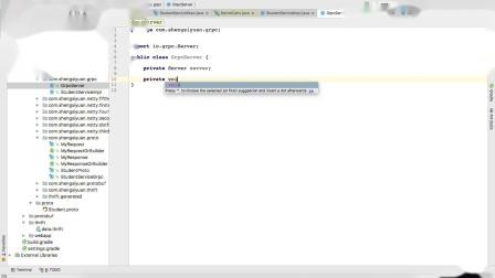 25_gRPC通信示例与JVM回调钩子