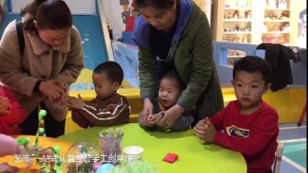 圆笔-一站式儿童益智手工创意馆