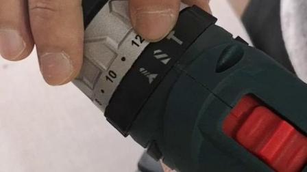 8018锂电钻功能介绍