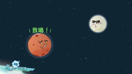 四星連環合月