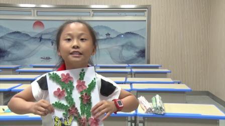 振华实验小学-衍纸社团