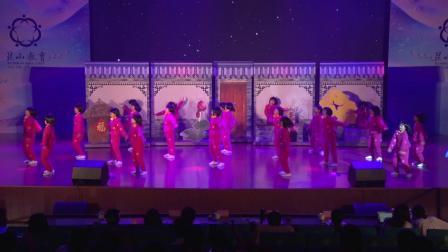 20180530中小舞蹈大赛振华