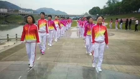 沿河快乐舞步健身队2019年30日
