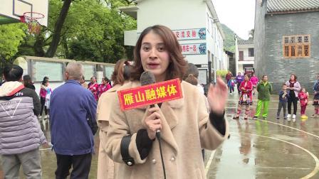 桂林雁山区三月三体育炫直播视频