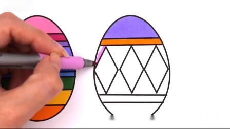 如何画复活节彩蛋给孩子们画彩笔书的简单例子