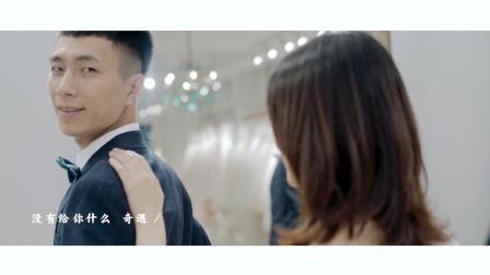【佐罗印象】WUTAO & XUYIHAN 婚礼快剪
