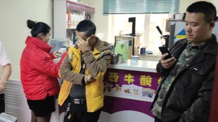 沈阳魔厨餐饮管理有限公司酸奶水果捞培训 5大系列 包含老北京酸奶,酸奶冰淇淋 手摇酸奶杯 酸奶水果捞系列 奶昔系列 冰沙系列 千层盒 100多款产品