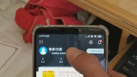 怎样上传大视频到微信