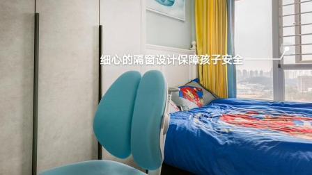 重庆万科金域学府3房现代北欧风格装修