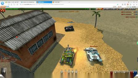 【3D坦克】夺金图片册