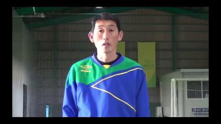日本青训康教练第一课---外脚背带球训练