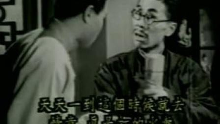 莫负青春 1947