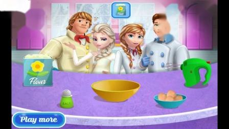 冷冻家庭烹饪婚礼蛋糕儿童游戏