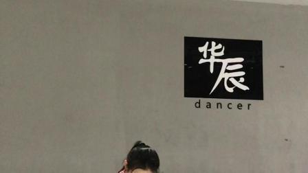 九儿中国舞深圳华辰舞蹈培训