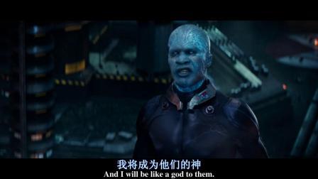 超凡蜘蛛侠2国语版蜘蛛侠vs电光人片段