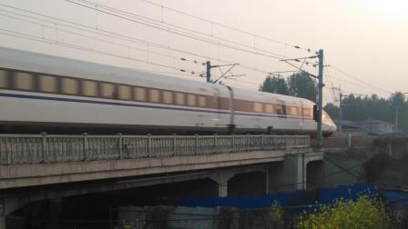 高铁 G9179次 焦作-商丘 CRH380AL