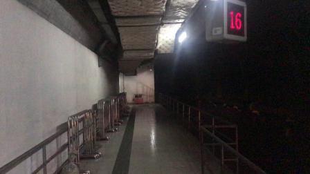 广州地铁2号线A5变声老鼠(08x121-122)越秀公园出站 和广州地铁党、XS-1254
