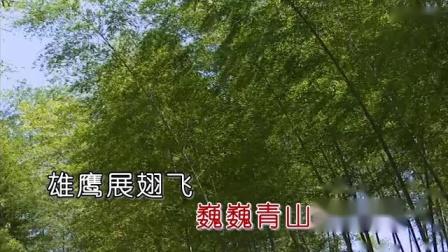 精典民歌小小竹排江中游