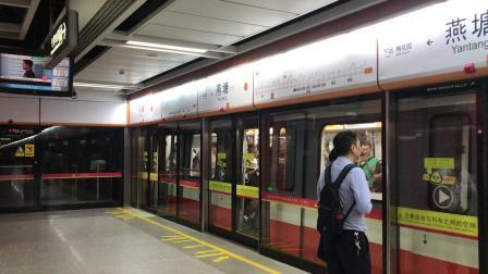广州地铁3号线北段B1南瓜(03x027-028)燕塘出站