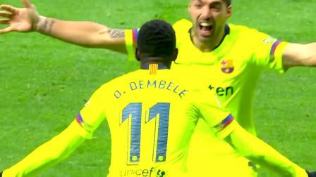 Ousmane Dembele 2019