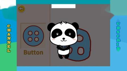 儿童游戏应用程序学着用熊猫宝宝画画儿童图片