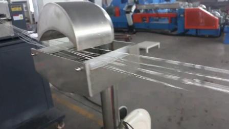 聚酯切片回收造粒生产线