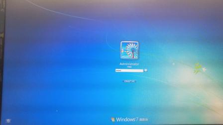 电脑滑动解锁