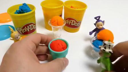 儿童培乐多:彩泥天线宝宝DIY冰淇淋吃