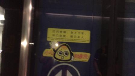 广州地铁6号线06A041-042号车坦尾站下行进站(浔峰岗站方向)