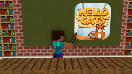 我的世界动画-怪物学院-小猫咪挑战-CrazyDek