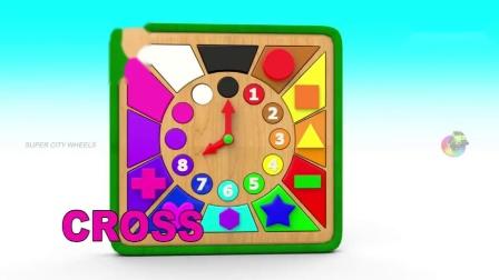 儿童早教,益智玩具时钟学习数字、形状和颜色