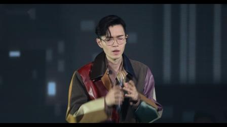 《特别的人》【方大同TIO靈心之子巡迴演唱會香港站】 190330/31