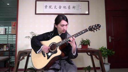 《偷功》叶锐文民谣吉他独奏
