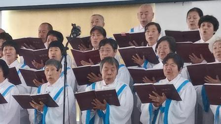 254如今更爱主歌—牟平基督教会长青诗班献唱