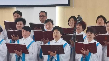 221主敲心门歌—牟平基督教会圣诗班献唱