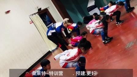 """哈尔滨桑莱特滑冰轮滑体育培训机构""""预建""""更好的自己"""